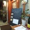 新洋食 KAZU のハンバーグプレート@大通り