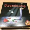 【ボードゲーム 】「ローゼンケーニッヒ /  Rosenkönig」ファーストレビュー:2人用の定番ボードゲームを買ってみました!ちょっくらイングランドの薔薇戦争を深夜の卓上でね。(誰とよ)
