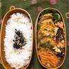 20170919豚ロース肉の梅しそピカタ弁当
