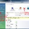 例のInternet Explorerゼロデイ用パッチがリリースされたようです