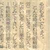 今井龍弥さん