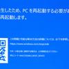 Dell XPS 13 9370にUbuntu 18.10とWindows 10をデュアルブートさせて入れる