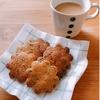 アレンジ紅茶クッキー☆息子と楽しく妊娠前に購入した茶葉をリメイク