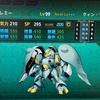 【スパロボX攻略】クィン・マンサ(グレミー)15段階改造機体性能&Lv99ステータスとダメージ検証
