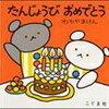 誕生日ケーキが食べたい息子。