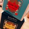 フランスの紅茶