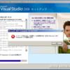 Windows Server 2008 R2にVisual Studio 2008をインストールする方法