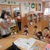 1年生:図書館の使い方を勉強