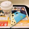 【マクドナルド】三角チョコパイ〈クッキー&クリーム〉&コーヒーSが無料【マジかよマック】