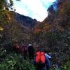 クズバ山〜中山