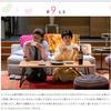 ネタバレ御免、大豆田とわ子~第9話
