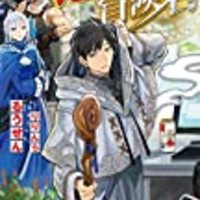 """カドカワBOOKS×カクヨム""""日帰りファンタジー""""短編コンテスト 応募受付スタート"""