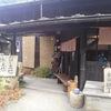 GWにおすすめ!!埼玉の山奥にある絶品うどん店。