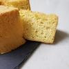 大豆粉のシフォンケーキ