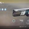 【Destiny2】HC「切り札」入手クエスト「ケイドの意志」第一段階「侵入キル」条件変更