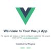 Janus + Vue.jsで自前のWebRTCフロントエンドを作ろう!~その1:準備編