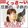 祝\(^o^)/日韓漁業交渉決裂!決裂に「漁業被害だ!」と韓国主張!