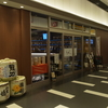 姫路駅近「日本酒bar試」で地酒との出会いを