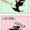 【クピレイ犬漫画】クピの目指すもの