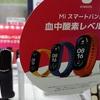 血中酸素レベル測定「Xiaomi Miスマートバンド6日本語版」ヨドバシカメラ