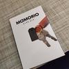 Mamorioが届いたので早速登録してみた