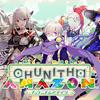 【音ゲー】CHUNITHMが一新してイベントマップも来ていた!