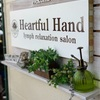 Heartful Hand  ❤️ハートフルハンド