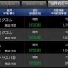 +9000円