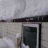 屋根の雪降ろし、スノーシュー