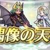 25日〜偶像の天楼! 花嫁フィヨちゃんおる!