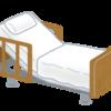 起き上がりに工夫がある介護用ベッドを購入