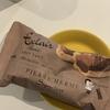 『エクレアショコラ ショコラオランジュ』ピエールエルメ✖️セブンイレブン