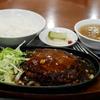 ガチハンバーグ!金賞「金葉バーグ」はフワフワ食感と中華風ソースがオンリーワン!横浜・戸部の台湾料理店
