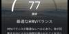 Ouraringアプリ「Oura」日本語化、非常に見やすくなりました!!