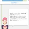【ぐうたら女子のダイエット日記】新元号発表と3週目の反省!