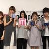【9月2日】ナナイロ~FRIDAY~プレイバック!! 118