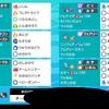 【剣盾S1最終13位】ドヒドラパ