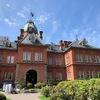 北海道・赤れんが庁舎リニューアル in 札幌|2019年夏