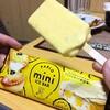 【今日の食卓】赤城乳業がPABLOと共同開発した「PABLO mini ICE BAR」。