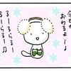 2014年冬これくしょん(歌とともに)