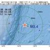 2017年10月01日 03時17分 三陸沖でM3.4の地震