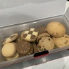 ホテルランクのリッチなクッキーが楽しめる!ナカイ製菓【アイスボックスクッキー】