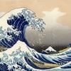 葛飾北斎おすすめ作品10選─北斎の書いた波・富士山・龍等々