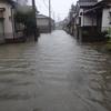 台風26号、冠水・浸水被害広範に