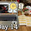 【英語学習14日目】形容詞2