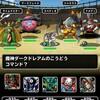level.389【無制限】第105回闘技場ランキングバトル3日目
