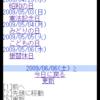 GCMG - Public Calendar Viewer
