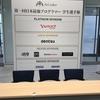 第一回日本最強プログラマー学生選手権決勝 参加記 ガナリヤ