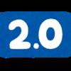 #作戦9 動画2.0と世代論と教育