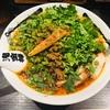 2018年 卯月のおいしいもの(麺活編)